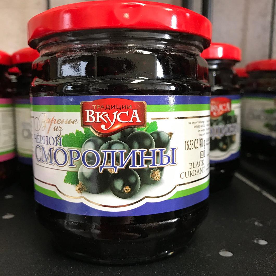 Blackcurrant preserve 470g
