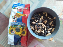 Load image into Gallery viewer, Martin Roasted Sunflower Seeds premium 3 in 1 200g (Salted, unsalted and white with sea salt)