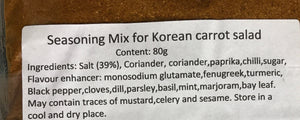 Spices for korean salad 80g