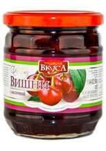 Load image into Gallery viewer, Sour cherry pitted preserve Jam 500g Moldova