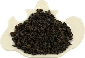 Basilur Oriental Golden Crescent - Pure Ceylon Black Pekoe Tea