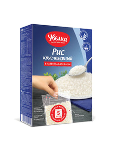 Uvelka RICE in bags x 5 x 80g