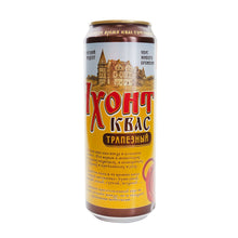 Load image into Gallery viewer, Kvass Yahont Malt Drink Can 0.5L