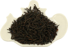 Load image into Gallery viewer, Basilur Island of Tea GOLD - Pure Ceylon Black Tea (OP1) 200g