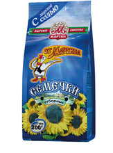 Load image into Gallery viewer, Martin Sunflower seeds roasted premium with sea salt 200g