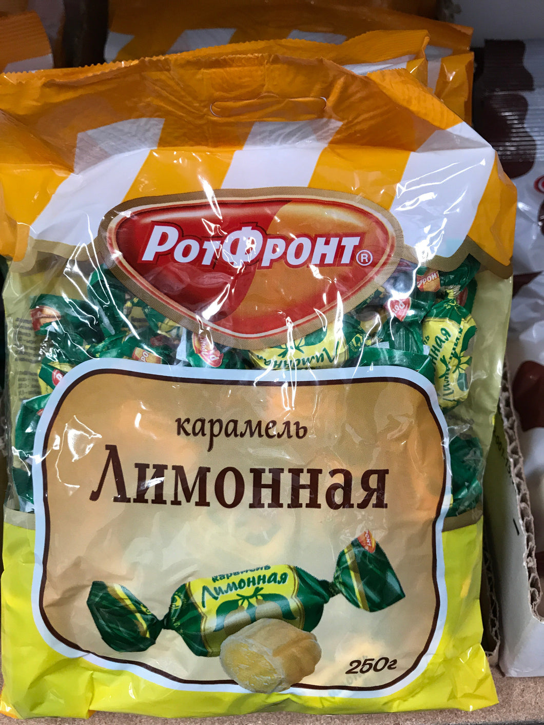Candy with lemon flavour limonnaya 250g