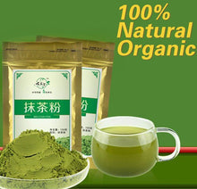 Load image into Gallery viewer, Matcha Tea 100g Organic