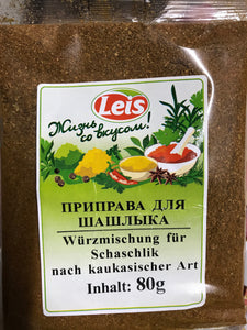 LEIS Seasoning Spices Priprava for shashlik po kavkazski 80g