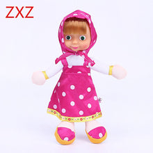 Load image into Gallery viewer, Russian Cartoon Masha the doll 22sm