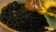 Load image into Gallery viewer, Martin Premium roasted black sunflower seeds unsalted 500g