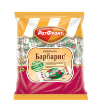 Load image into Gallery viewer, Rot Front Russian Caramel Candy Barbaris 250g