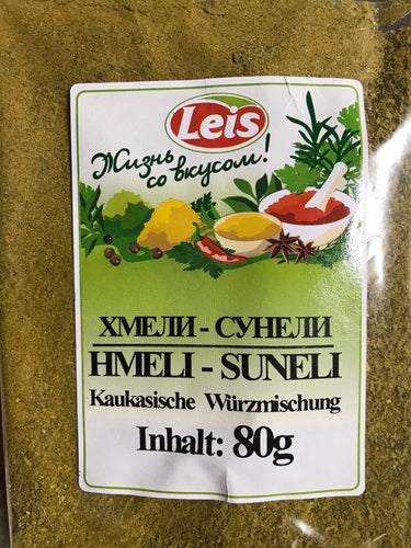 Khmeli Suneli Traditional Georgian Spice Mix 80g priprava
