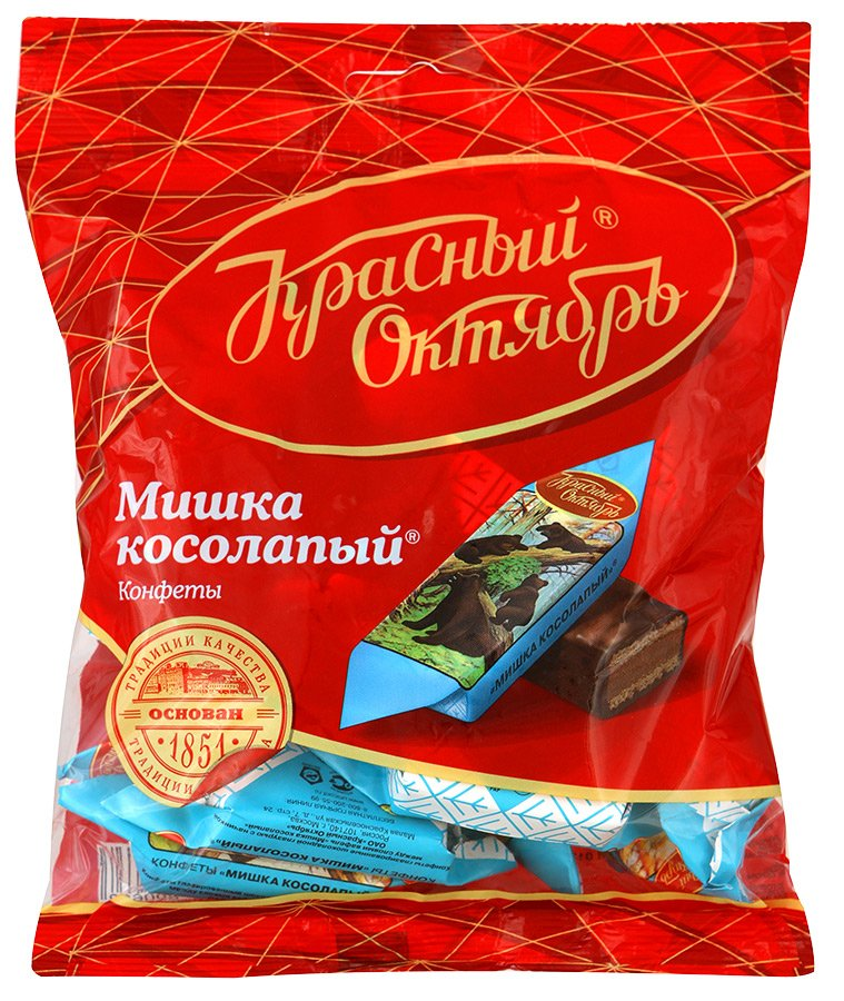 Krasnyi Oktyabr Russian Chocolate Candies with waffles Mishka Kosolapyi 200g