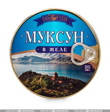 Load image into Gallery viewer, Sk Fish Muksun in jelly 240g, Russia