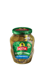 Load image into Gallery viewer, Cucumbers Berlin style 680 ml jar UNCLE VANIA - Корнишоны «По-берлински» 350 г