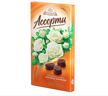 Load image into Gallery viewer, Babaevskii Russian Chocolate Gift Box Assorted 3 different taste 240g