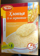 Load image into Gallery viewer, Uvelka Flakes 6 grains 350g (Oatmeal, barley, wheat, rye and buckwheat)