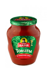 Load image into Gallery viewer, UNCLE VANYA Tomatoes in tomato juice 680 ml jar - Томаты в томатном соке 680 г