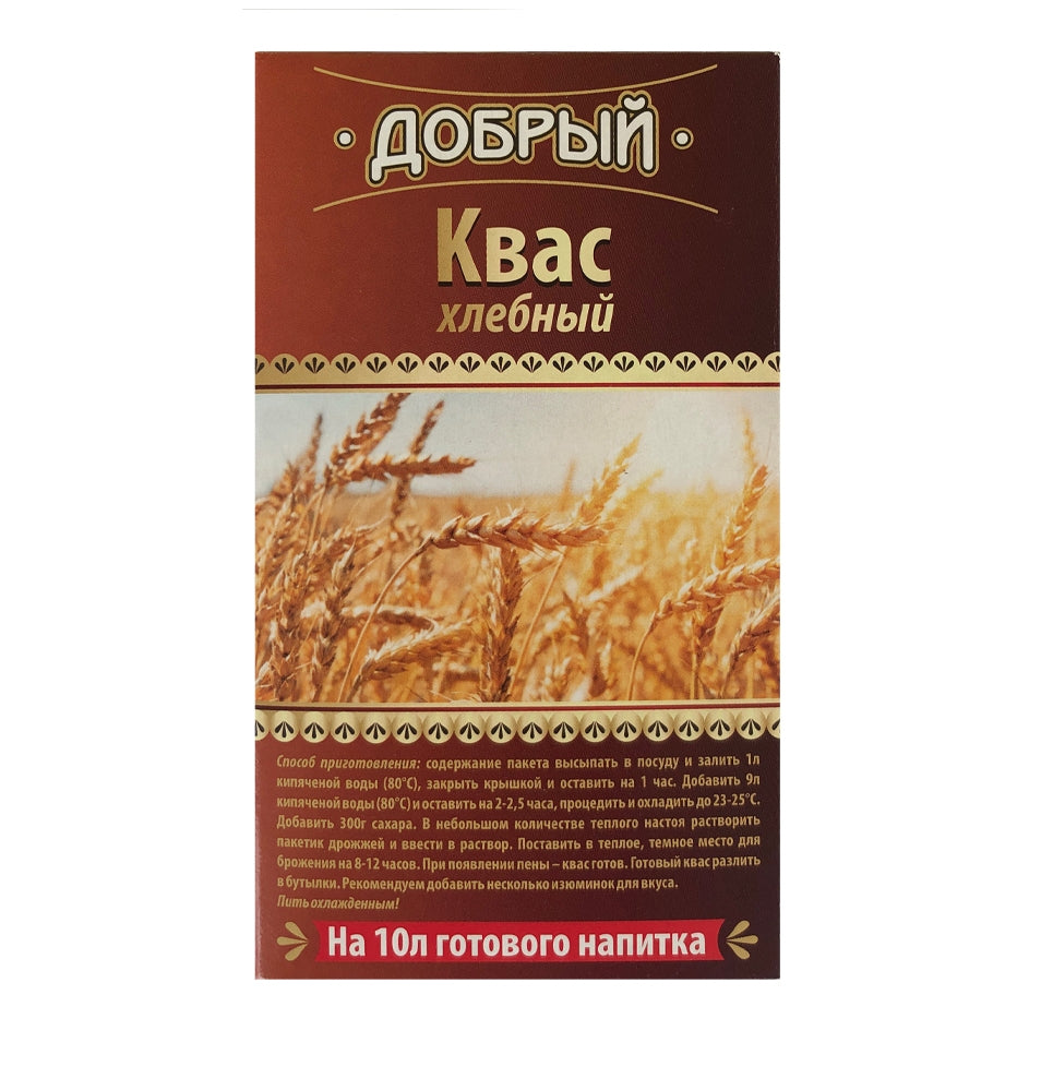 Kvas Dobryi Dry 225g (for 10L of drink)