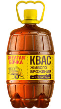Load image into Gallery viewer, Soft drink KVASS Yellow Barrel 1.5l