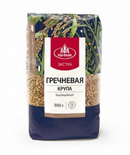 Load image into Gallery viewer, AgroAlians Premium Roasted Buckwheat Elite 900g Russia