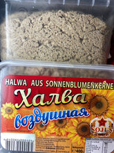 Load image into Gallery viewer, Sweet sunflower seeds Halva airy 400g
