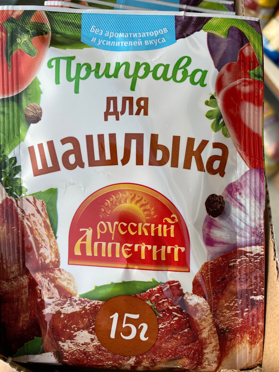 Spice 'Russian Taste' For Shashlyk 15g