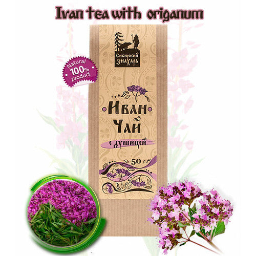 Organic Ivan Tea (Fireweed Tea or WillowHerb Chai) with Origanum by Sibirskiy Znakhar, 50g kraft paper bag
