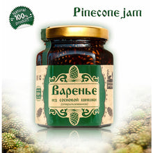 Load image into Gallery viewer, Organic Pine Cone Jam by Sibirskiy Znakhar, Glass Jar