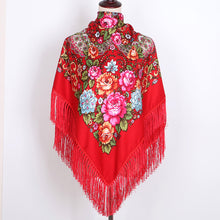 Load image into Gallery viewer, Russian shawl red 120x120cm