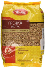 Load image into Gallery viewer, Buckwheat Uvelka 800g & 1.5kg