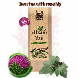 Organic Ivan Tea (Fireweed Tea or WillowHerb Chai) with Black Currant Leaves by Sibirskiy Znakhar, 50g kraft paper bag