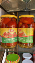 Load image into Gallery viewer, Tomatoes Slivka with dill without vinegar 900ml