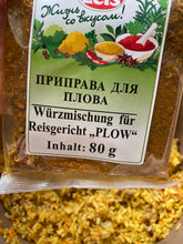 Load image into Gallery viewer, Seasoning mix for pilaf 80g (plov) Приправа для плова 80г