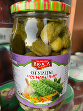 Load image into Gallery viewer, Pickled crunchy cucumbers 900g