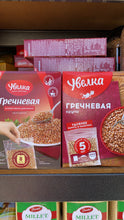 Load image into Gallery viewer, Uvelka Groats Boil-in-Bag Buckwheat 400g- 5x80g