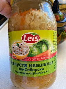 LEIS Pickled Cabbage Sauerkraut Siberian style  with cranberry 0.9l