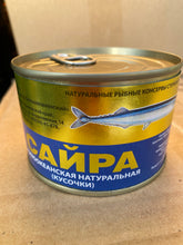 Load image into Gallery viewer, Pacific saury natural with oil, 240g (Russia, Vladivistok)