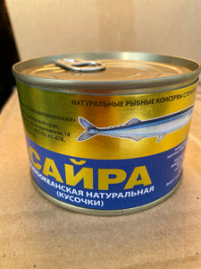 Pacific saury natural with oil, 240g (Russia, Vladivistok)