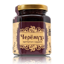 Load image into Gallery viewer, Organic Bird Cherry (known as bird cherry, hackberry, hagberry or Mayday tree) mashed with sugar by Sibirskiy Znakhar, Glass Jar