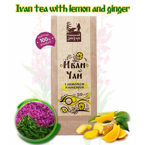 Organic Ivan Tea (Fireweed Tea or WillowHerb Chai) with Lemon and Ginger by Sibirskiy Znakhar, 50g kraft paper bag