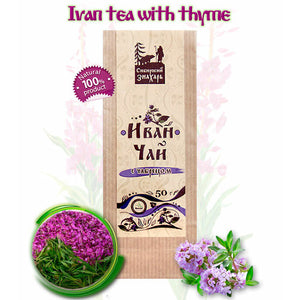 Organic Ivan Tea (Fireweed Tea or WillowHerb Chai) with Thyme by Sibirskiy Znakhar 50g kraft paper bag