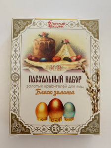 "Easter Set ""Shine of Gold"" Powder Easter Egg Dye - Red, Yellow, Blue and Green"