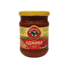 Load image into Gallery viewer, Adjika sauce 260g