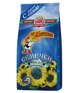 Martin Sunflower seeds roasted premium with sea salt 500g