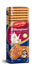 Load image into Gallery viewer, Traditional biscuits Yuvelirnoye 430g (Rostov, Russia)