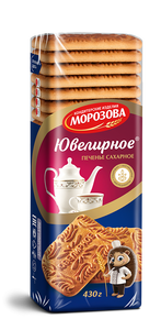 Traditional biscuits Yuvelirnoye 430g (Rostov, Russia)
