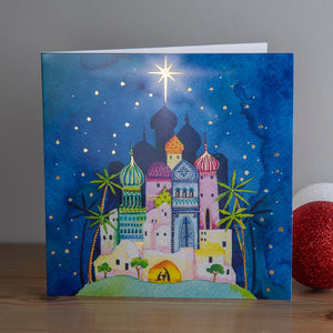 Bethlehem Christmas cards, Pack of 10