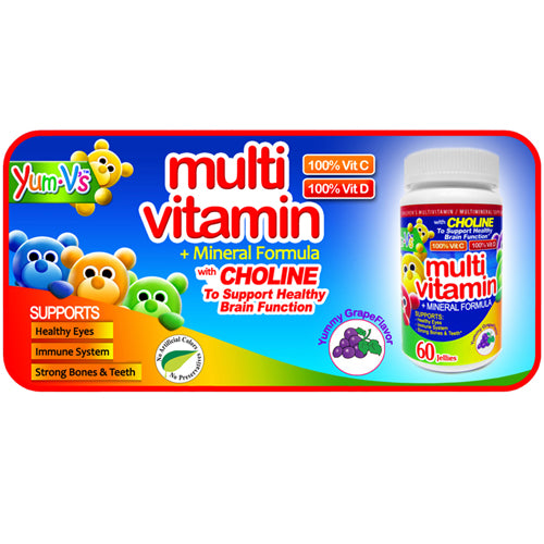 Multi-Vitamin Plus Multi-Mineral Fornula Grape 60 Chews by Dulce Probiotics Childrens Multivitamin / Multimineral Supplement To Support Healthy Brain Function* With Choline Mineral Formula Tooth Friendly 100% Vitamin D 100% Vitamin C