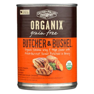 Organix Butcher and Bushel Dog Food - 12.7 Oz(case of 12)